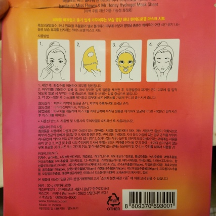 Back of packaging (all in Korean)