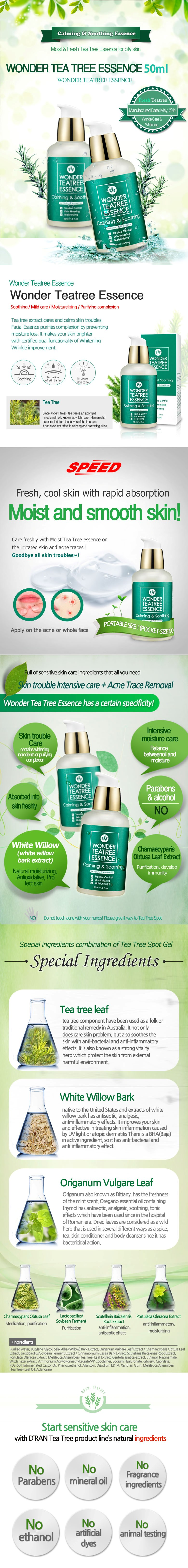 dran_wonder tea tree essence.jpg