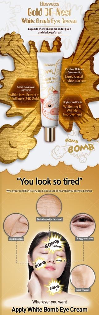 gold_cf_nest_white_bomb_eye_cream_01
