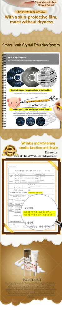gold_cf_nest_white_bomb_eye_cream_03